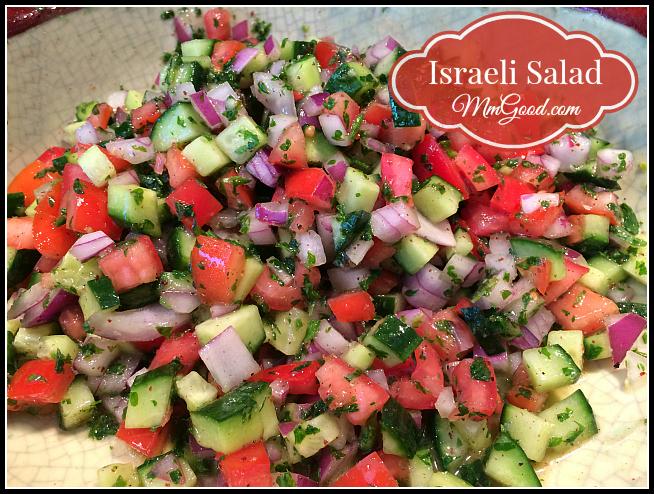 Israeli Salad MmGood.com